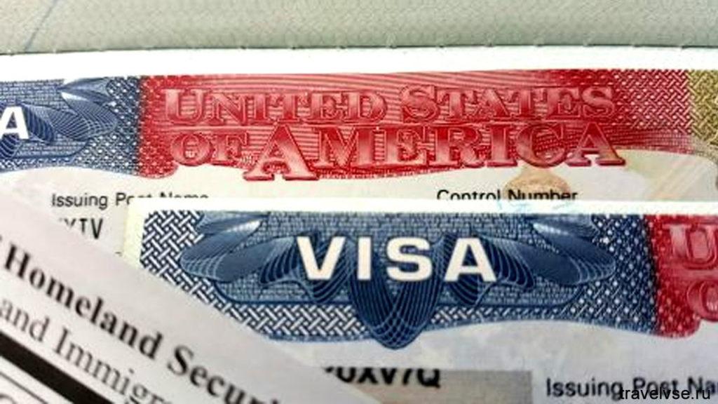 как сделать визу