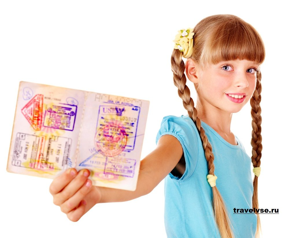 Заявление на загранпаспорт ребенку до 14 лет