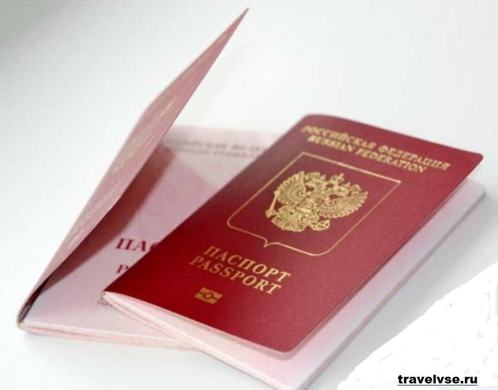 Как получить загранпаспорт?
