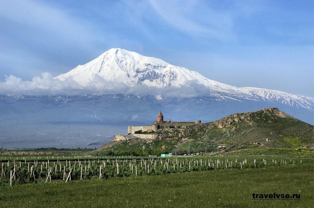 Арарат в Армении