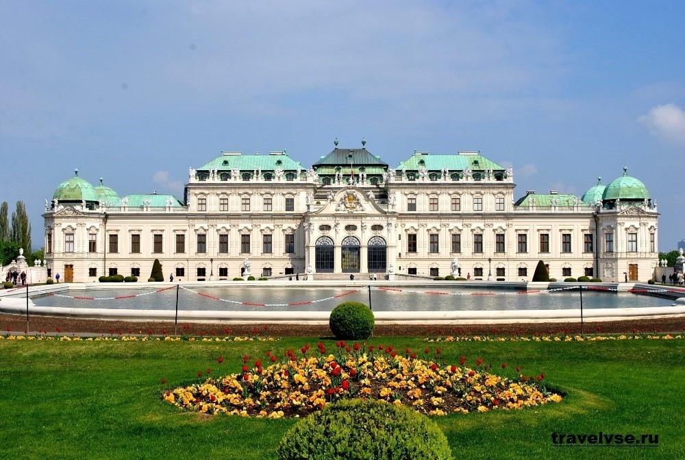 Бельведер в Австрии