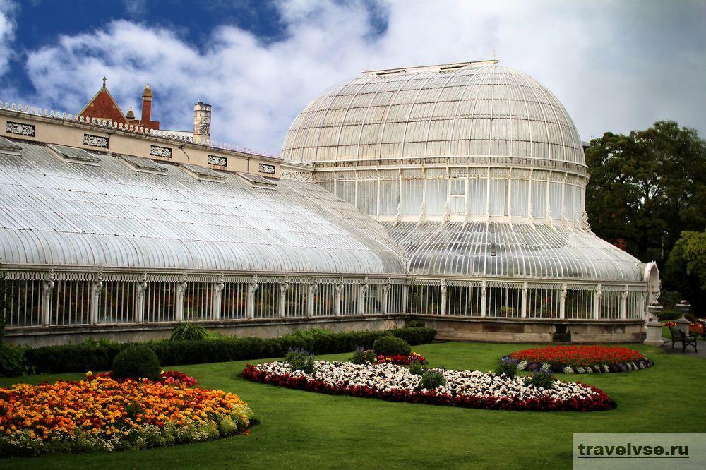 Ботанический сад в Северной Ирландии