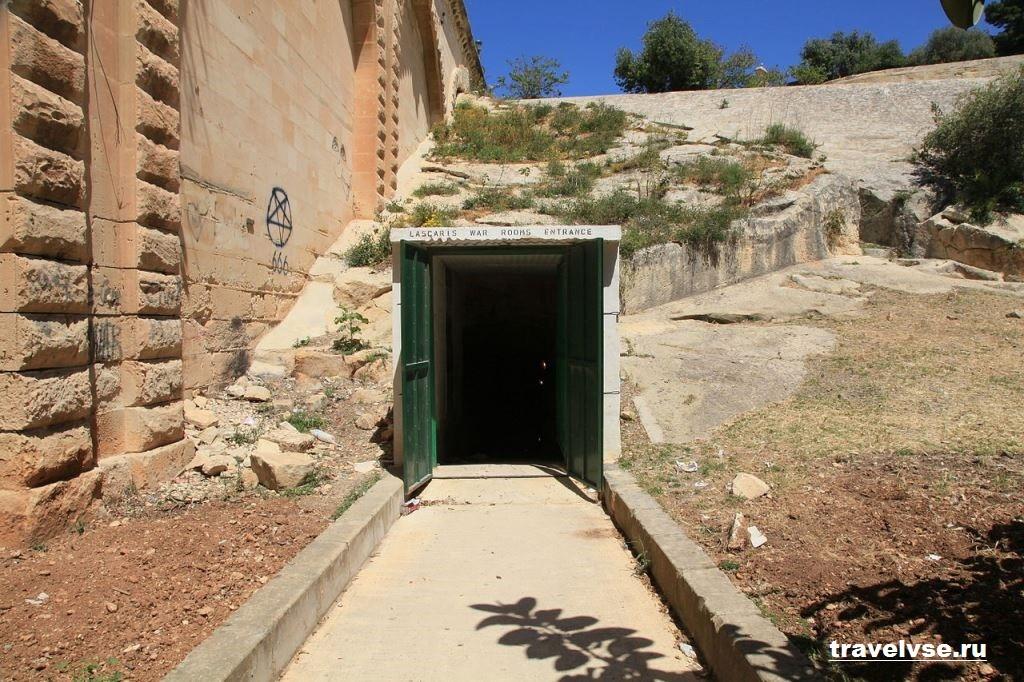 Бункер Паскариса