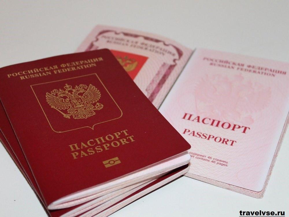 Где оформить загранпаспорт для ребенка