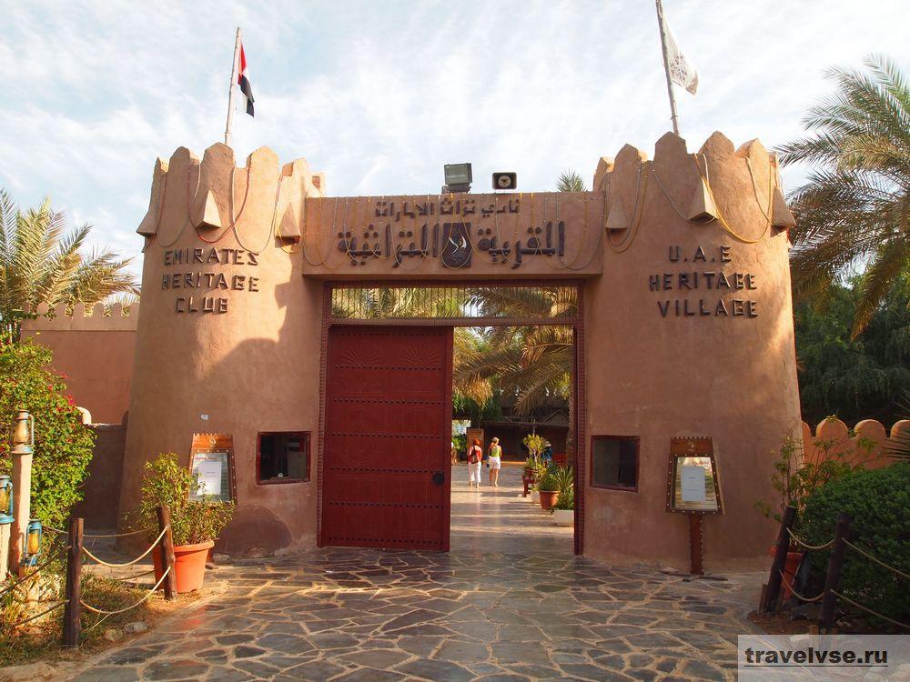 Деревня в Абу-Даби