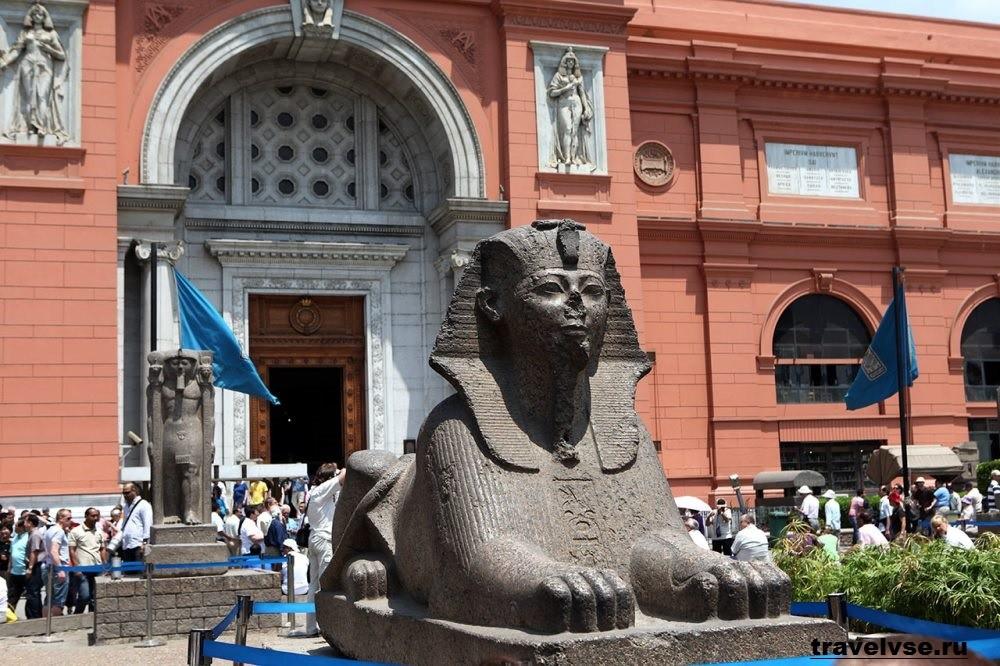Египетский музей в Каире