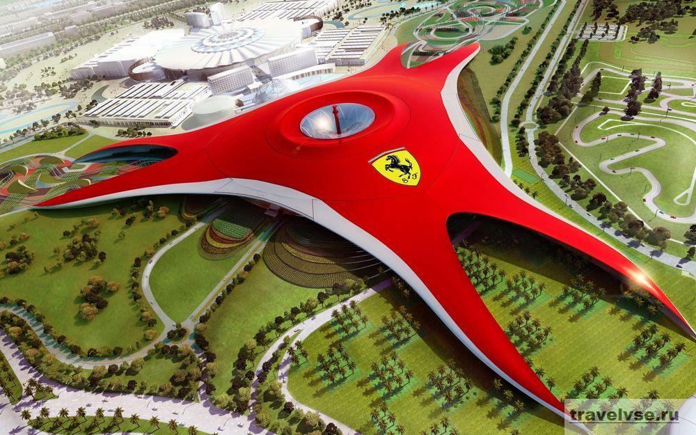Ferrari World в Арабских Эмиратах