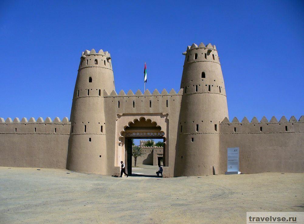Крепость Аль Джахили