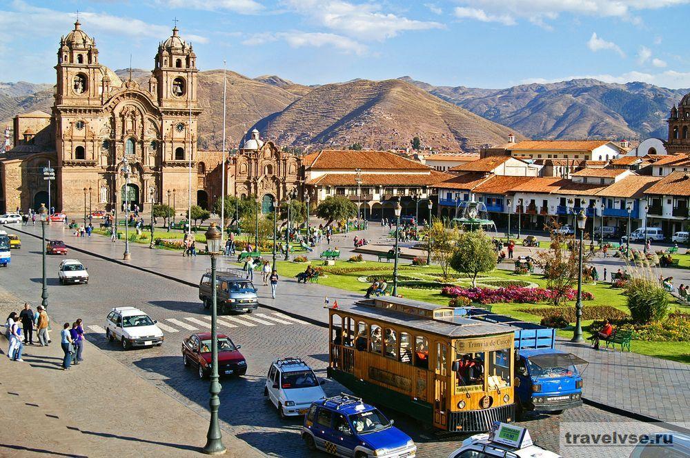 Куско - столица государства инков