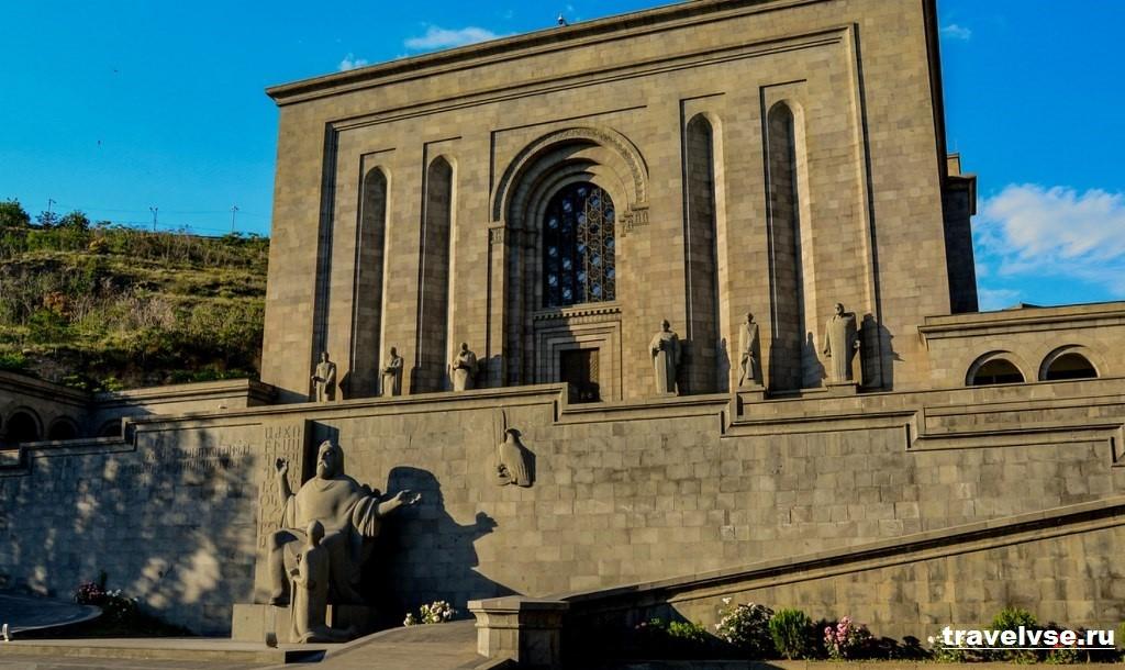 Матенадаран в Армении