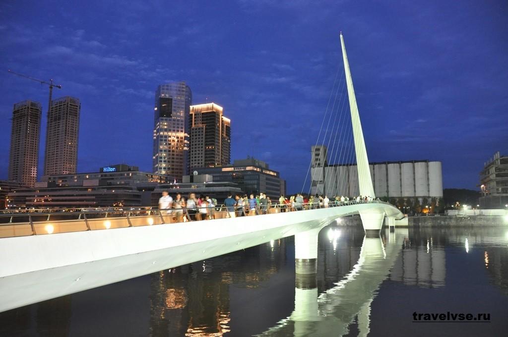 Мост Женщины в Аргентине