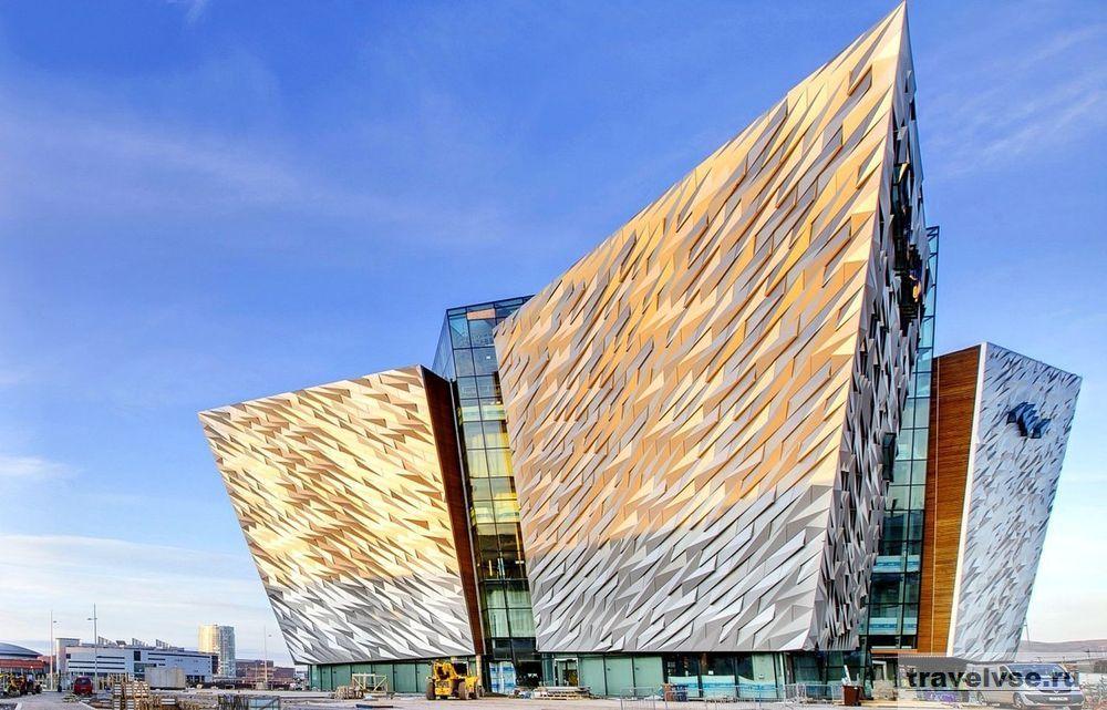 Музей «Титаника» в Белфасте