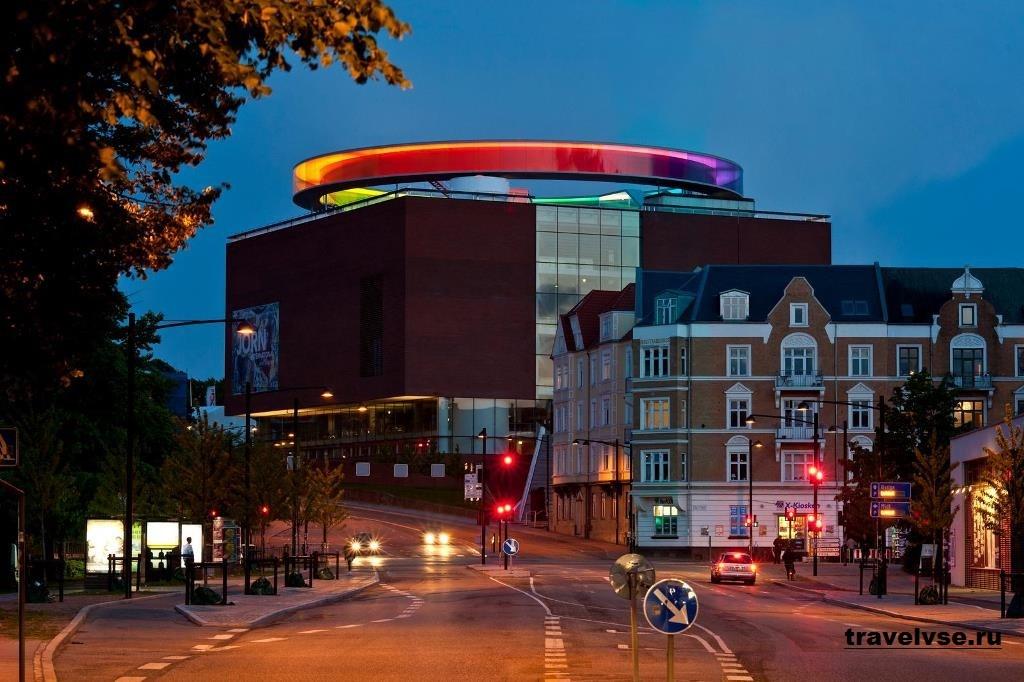 Музей современного искусства в Орхусе