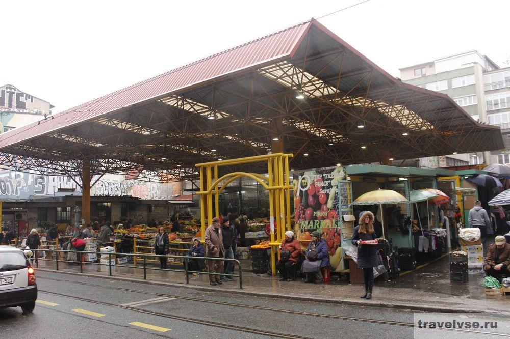 Площадь Маркале в Сараево