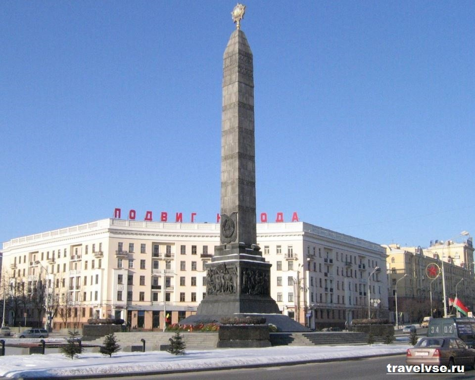 Площадь Победы, Минск