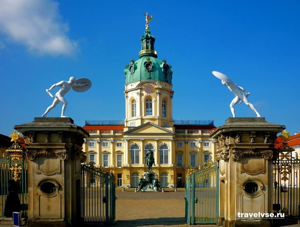 Шарлоттенбург в Берлине
