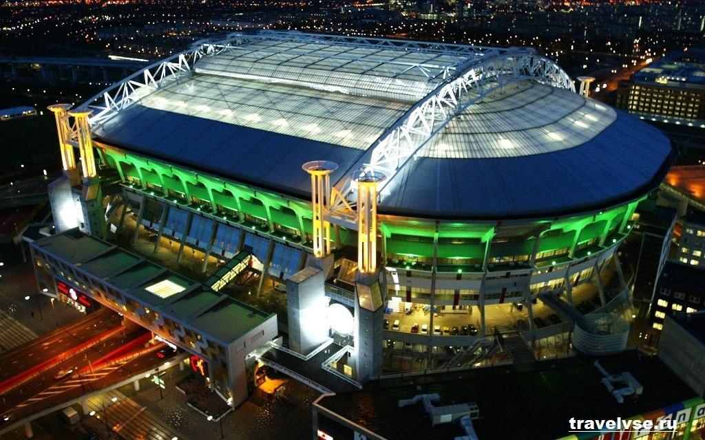 Стадион Амстердам-Арена