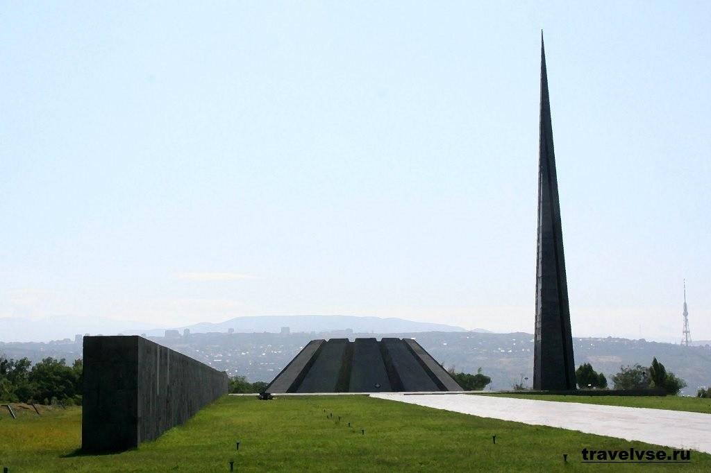 Мемориал Цицернакаберд
