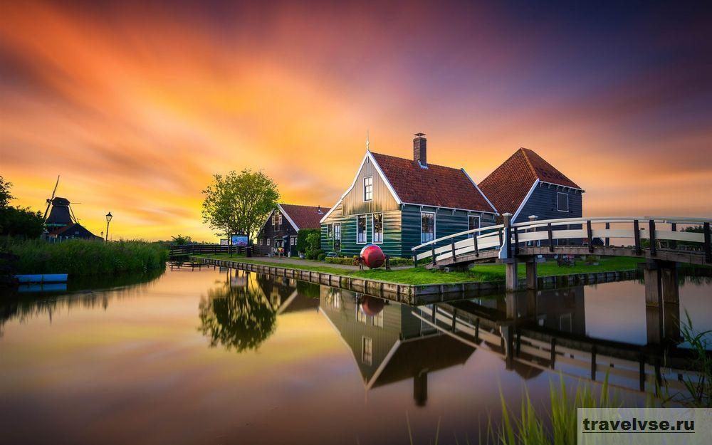 Зансе-Сханс в Нидерландах