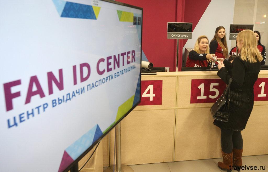 места выдачи паспортов