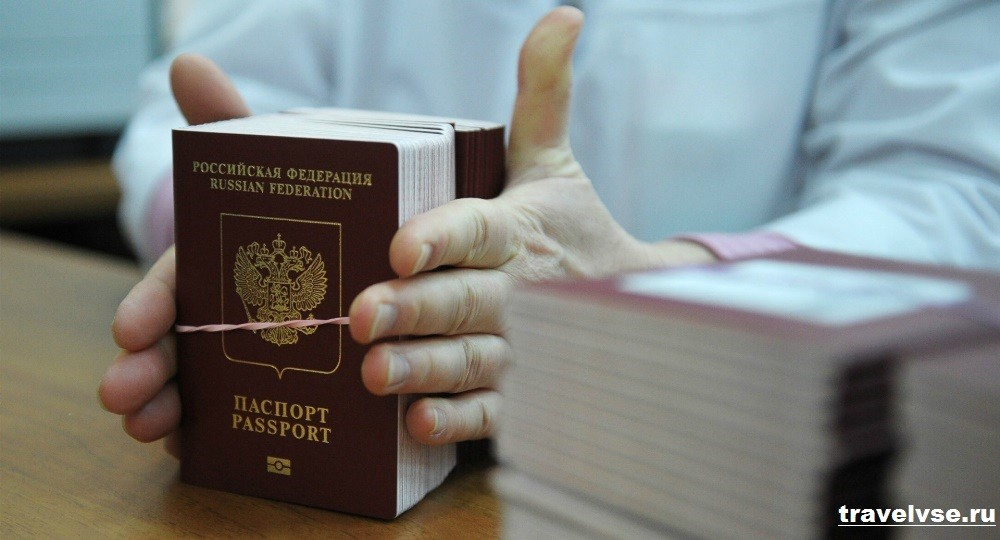 Сроки оформления загранпаспорта для ребенка