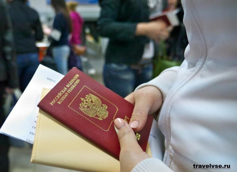 Формирование загранпаспорта в срочном порядке детям