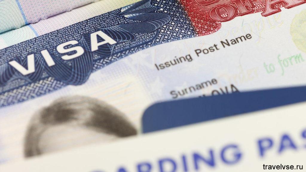 виза для документов
