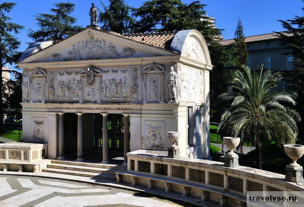 Вилла Пия в Ватикане