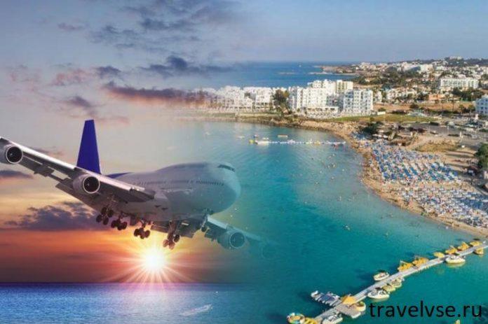 На Кипр по новым правилам