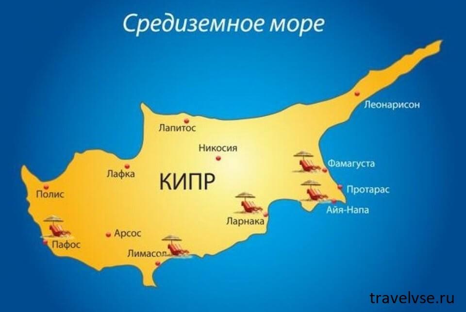 отдохнуть на Кипре