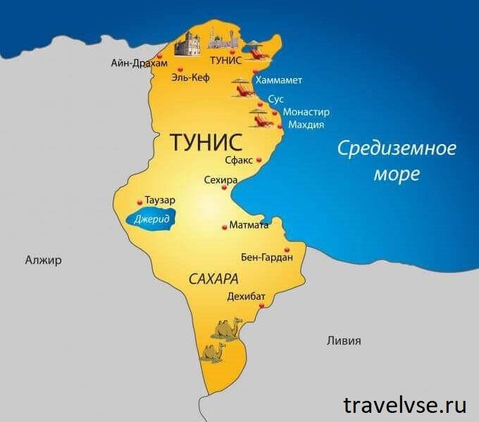 поедут отдыхать в Тунис