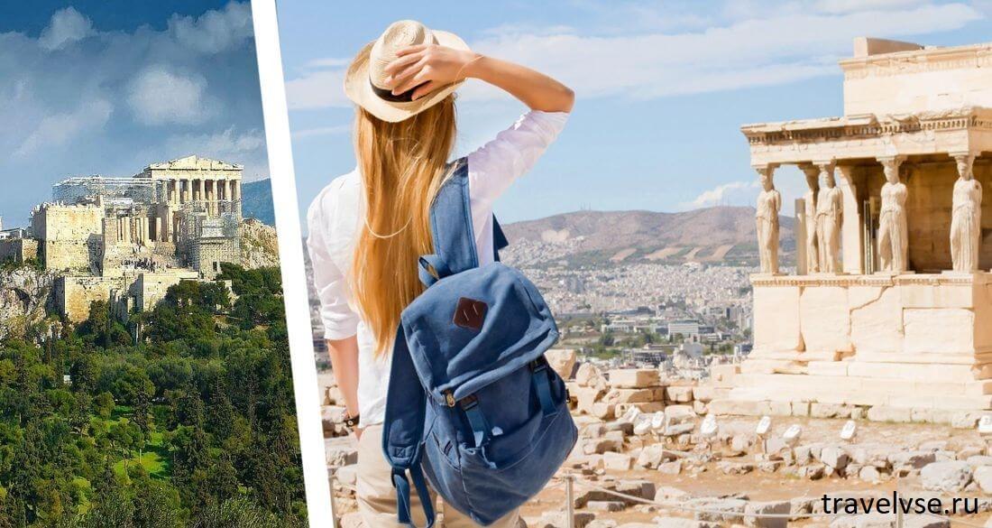 приезжающие из Греции