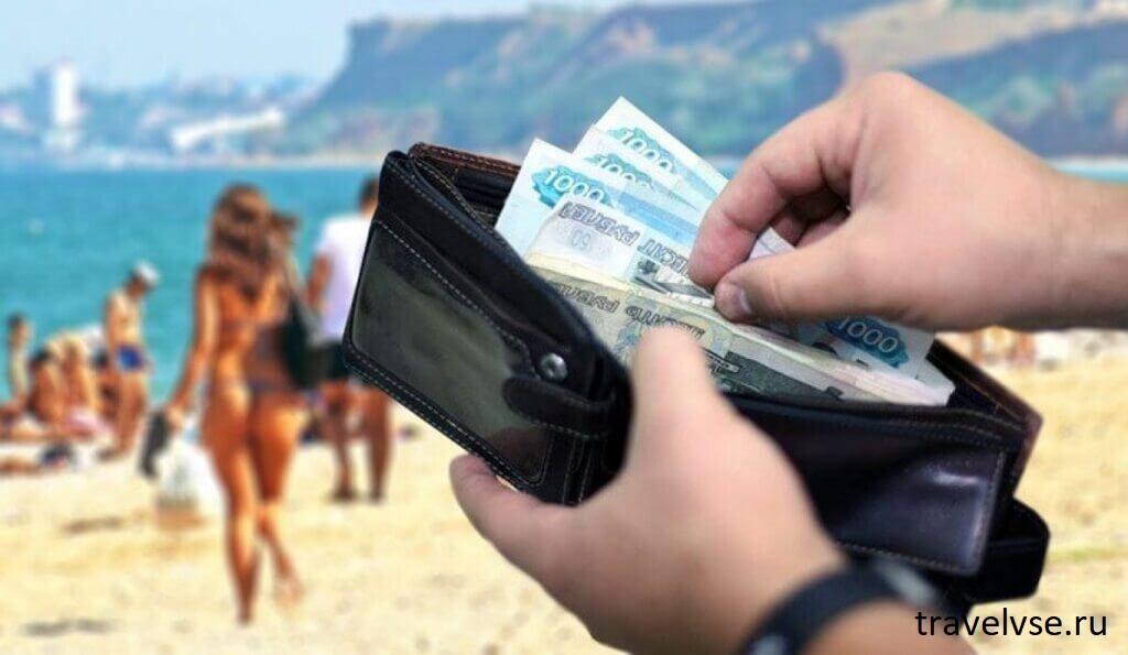 финансовые затраты возмещаются