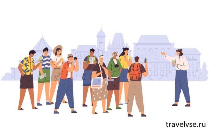 туристические группы