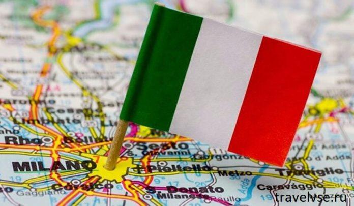 Италия продлит действие виз
