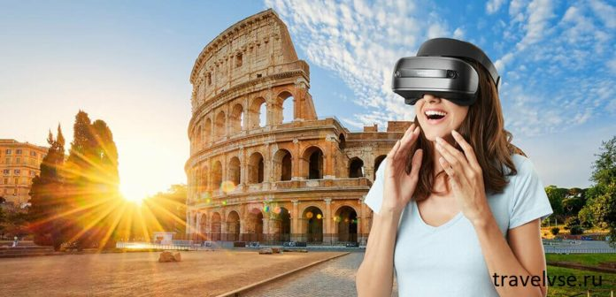 важную инновацию как виртуальные путешествия